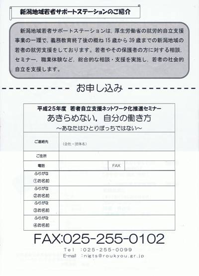 CCF20131008_00001.jpg