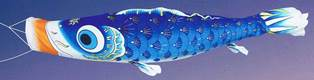 徳永こいのぼり 古典鯉幟 夢はるか 青鯉 単品 0.8m [koi-0571]