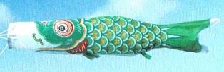 徳永こいのぼり 晴れの国 大翔 緑鯉 単品 1.5m [koi-0863]