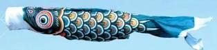 徳永こいのぼり ゴールド鯉 黒鯉 単品 1.5m [koi-1129]