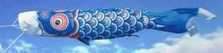 徳永こいのぼり ゴールド鯉 青鯉 単品 1.5m [koi-1147]