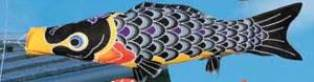 徳永こいのぼり 手描本染綿製之鯉 福寿 黒鯉 単品 1.5m [koi-1293]