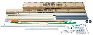 徳永こいのぼり 5m鯉用 超強力鯉のぼりポール 10m (9.5m) [koi-1319]