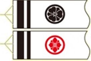 徳永こいのぼり 2〜1.2m 吹流し用 家紋・花個紋・名前入れ [家紋コード:F2] [koi-1357]