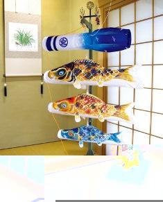 徳永こいのぼり 室内飾り 室内飾り鯉のぼり 京錦セット [koi-1544]