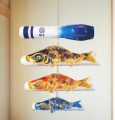 徳永こいのぼり 室内飾り 吊るし飾り鯉のぼり 京錦セット [koi-1545]
