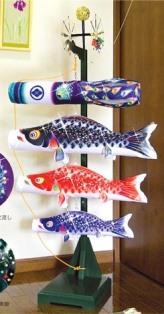 徳永こいのぼり 室内飾り 室内飾り鯉のぼり 星歌友禅セット [koi-1559]