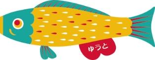 徳永こいのぼり 室内飾り Puca (プーカ) シズちゃん (エメラルド) Sサイズ 0.6m [名前入れ ローマ字 白] [koi-1692]