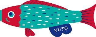 徳永こいのぼり 室内飾り Puca (プーカ) シズちゃん (レッド) Sサイズ 0.6m [名前入れ ローマ字 白] [koi-1701]