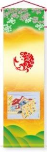 徳永こいのぼり 節句用タペストリー 三月用 姫 飾り台 セット 大 [koi-1798]