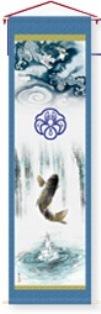 徳永こいのぼり 節句用タペストリー 五月用 登龍門 飾り台 セット 大 [koi-1800]