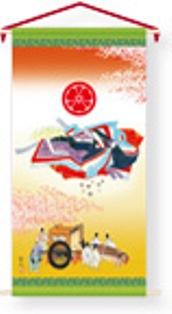 徳永こいのぼり 節句用タペストリー 三月用 貝合せ 飾り台 セット 小 [koi-1803]