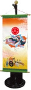 徳永こいのぼり 節句用タペストリー 飾り台 単品 小 [koi-1813]