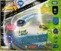 メタルファイトベイブレード BB-09ペガシスDXセット []