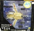 マクロス Do you remenmber love VF-1A量産機 []