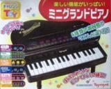 ミニグランドピアノ []
