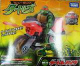 MT-11 タートルバイク []