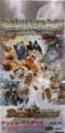 デュエルマスターズ(DMC-34) コロコロ・ドリームパック2「エターナル・レガシー」(BOX) []
