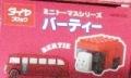 ダイヤブロック ミニトーマスシリーズ パーティー []