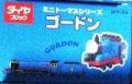 ダイヤブロック ミニトーマスシリーズ ゴードン []