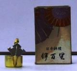 ひな人形用小道具 くわえの銚子(三人官女用) [15]