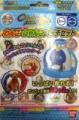 カンバッチグースーパー・ニューカンバッチグースーパー専用 3cm4cmわんこ・にゃんこバッチセット(バッチ32個用) []