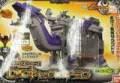 仮面ライダーキバ バトルドラゴンシリーズ DXドラゴンキャッスル []