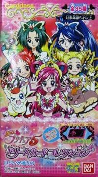 YES!プリキュア5 ドリームカードコレクション 第1弾 BOX (ボックス) []
