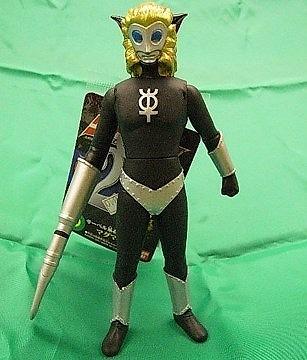 大怪獣バトル ウルトラ怪獣シリーズ28 マグマ星人 []